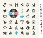 Web icon set. Baby, toys and care