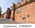 Tha Pae Gate  History Fortress...