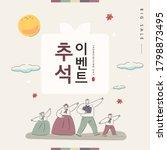 korean thanksgiving day... | Shutterstock .eps vector #1798873495