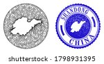 Mesh stencil round Shandong Province map and scratched seal. Shandong Province map is a hole in a circle stamp seal. Web mesh vector Shandong Province map in a circle. Blue rounded scratched seal.
