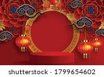 podium round stage podium and... | Shutterstock .eps vector #1799654602