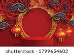 podium round stage podium and... | Shutterstock .eps vector #1799654602