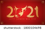 happy chinese new year 2021.... | Shutterstock .eps vector #1800104698