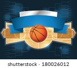 arena,background,ball,banner,basketball,boundary,bracket,copy,court,dimensions,flier,flyer,foul,game,hardwood