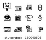 advertisement icons set bw | Shutterstock .eps vector #180040508