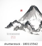 mountains  hand drawn with ink... | Shutterstock .eps vector #180115562