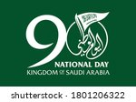 saudi national day. 90. 23rd... | Shutterstock .eps vector #1801206322