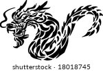 dragon tribal tattoo | Shutterstock .eps vector #18018745