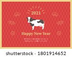 new year card template.... | Shutterstock .eps vector #1801914652