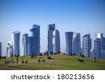 Stock photo  park in central doha qatar 180213656