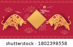chinese new year 2021 year of... | Shutterstock .eps vector #1802398558