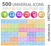 500 Universal Flat Icons on Circular Buttons.