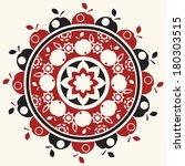 abstract apple pie | Shutterstock .eps vector #180303515