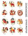 cute chinese horoscope zodiac...   Shutterstock .eps vector #1803043432