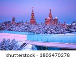 Moscow. Russia. Winter Panorama ...