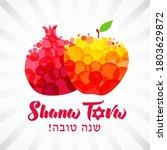 rosh hashana card   jewish new... | Shutterstock .eps vector #1803629872
