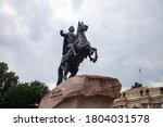 Bronze Horseman Monument On...