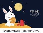 happy mid autumn festival... | Shutterstock .eps vector #1804047292
