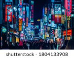 Small photo of TOKYO, JAPAN - AUG 2, 2020: Shinjuku's Kabuki-cho district in Tokyo, Japan. The area is a red-light district in Shinjuku nightlife, shopping mall and entertainment district. night life destinations.