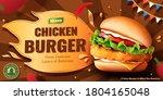 spicy chicken burger ad banner... | Shutterstock .eps vector #1804165048