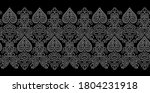 seamless vector traditional... | Shutterstock .eps vector #1804231918