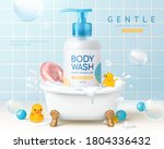 body wash ad in 3d illustration ... | Shutterstock .eps vector #1804336432