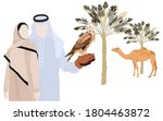 vector stock illustration of a... | Shutterstock .eps vector #1804463872