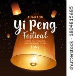 floating lantern vector  yi... | Shutterstock .eps vector #1804815685