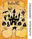 happy halloween pop art poster  ...   Shutterstock .eps vector #1804905562