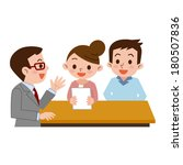 couple submit documents | Shutterstock .eps vector #180507836