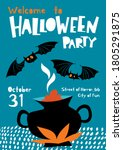 cute style halloween poster or... | Shutterstock .eps vector #1805291875