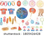 this is a set of japanese... | Shutterstock .eps vector #1805426428