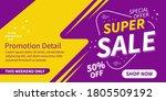 super sale discount banner...   Shutterstock .eps vector #1805509192