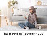 Home Relax. Smiling Muslim Girl ...