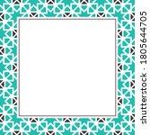 oriental ornamental mosaic.... | Shutterstock .eps vector #1805644705