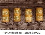 Golden Buddhist Prayer Wheels