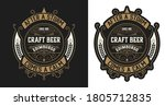 vintage style beer label layout | Shutterstock .eps vector #1805712835