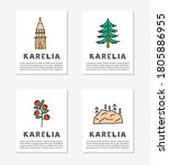 cards with lettering and doodle ... | Shutterstock .eps vector #1805886955