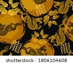 golden asian flying dragons and ... | Shutterstock .eps vector #1806104608