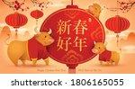 cute ox family on oriental... | Shutterstock .eps vector #1806165055