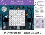 vector halloween wordsearch... | Shutterstock .eps vector #1806381052