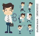set of businessmen with wind up ... | Shutterstock .eps vector #180653312
