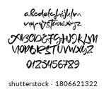 vector illustration  decorative ... | Shutterstock .eps vector #1806621322