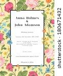 vector vertical vintage floral... | Shutterstock .eps vector #180671432