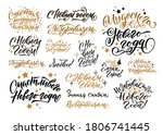 happy new year russian...   Shutterstock .eps vector #1806741445