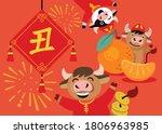 bull chinese new year... | Shutterstock .eps vector #1806963985