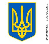 Coat Of Arms Of Ukraine Is A...