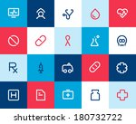 Medical and health care icons. Flat