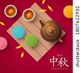 Colorful Mooncakes On Bamboo...