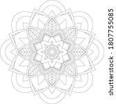 circular pattern in form of...   Shutterstock .eps vector #1807755085